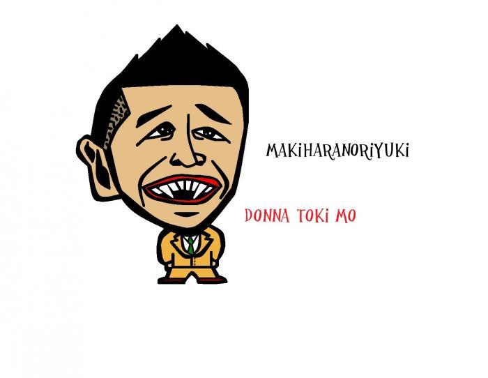 makiharanoriyuki11_convert_20140301210751.jpg
