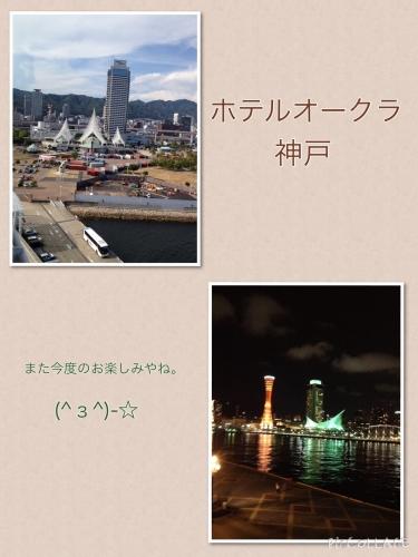 20140831120240e2f.jpg