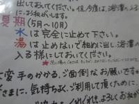 DSC00131as.jpg