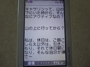 DSC01269a.jpg