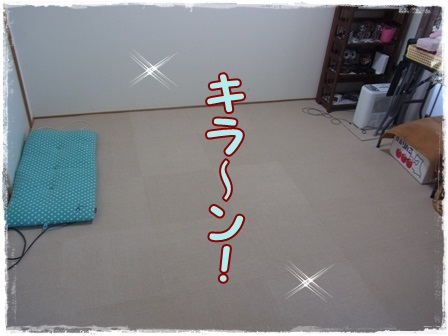 和室きら~ん