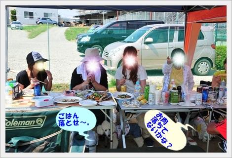 食卓女子4人