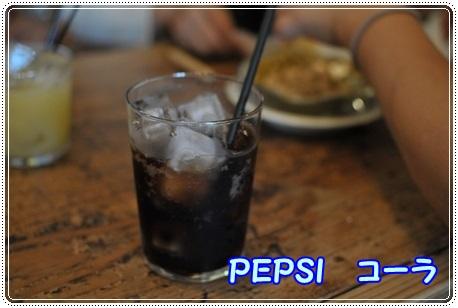 ペプシコーラ