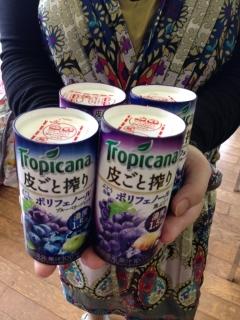 トロピカーナ新発売②