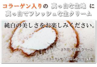 ホンダケーキ④
