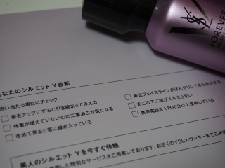 P8100032.jpg
