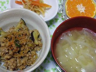 ひき肉と茄子の味噌炒め丼