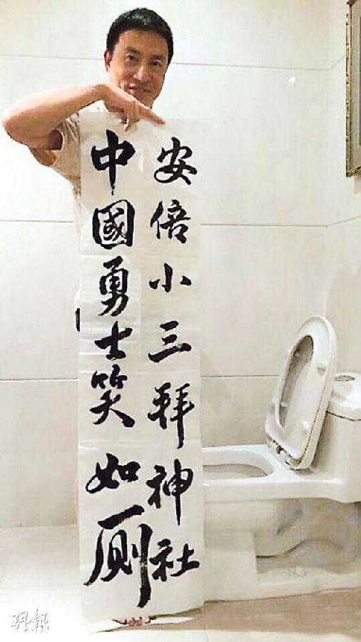 北京青年報掲載画像5