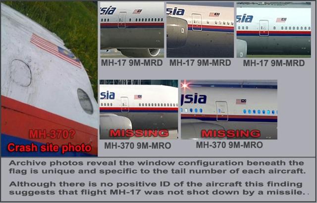 MH17とMH370の比較