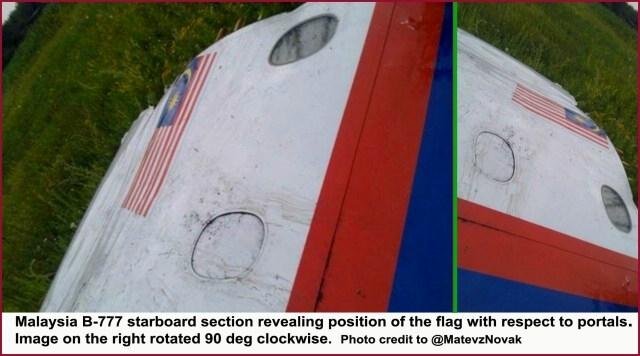 ウクライナで撃墜された航空機の破片の写真