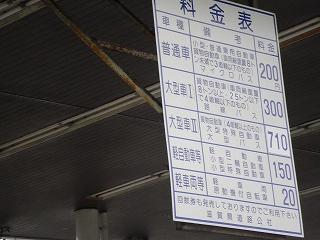 2014042009.jpg