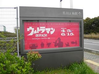 2014042013.jpg