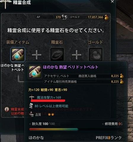 2014_02_16_0002.jpg