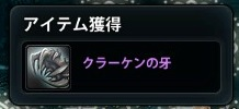 2014_02_28_0006.jpg