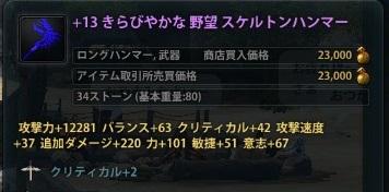 2014_03_05_0010.jpg