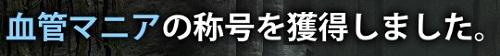 2014_03_10_0006.jpg