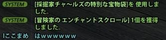 2014_03_26_0006.jpg