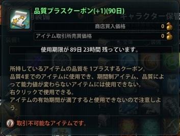 2014_03_27_0000.jpg