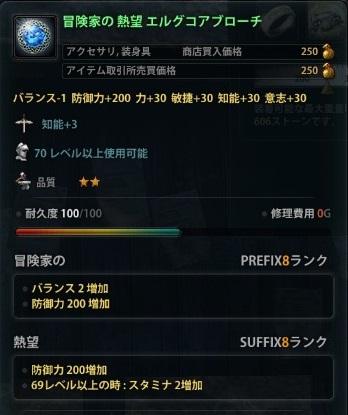 2014_03_27_0002.jpg