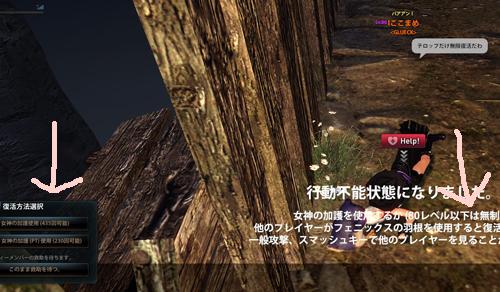 2014_03_28_0003.jpg
