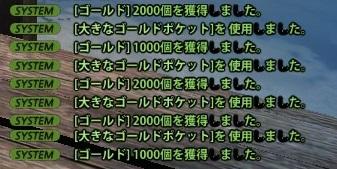 2014_04_13_0000.jpg