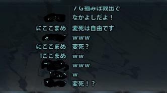 2014_04_28_0008.jpg