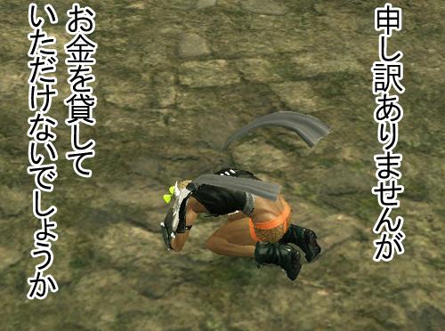2014_06_04_0003.jpg