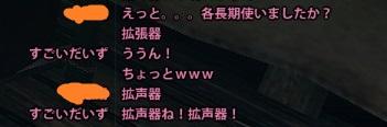 2014_06_11_0000.jpg