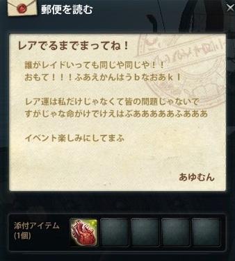 2014_07_10_0000.jpg