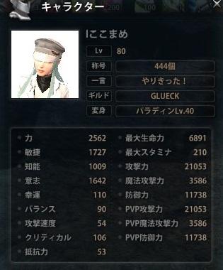2014_08_19_0001.jpg