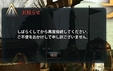 2014_08_21_0002.jpg