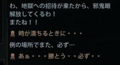 2014_08_25_0000.jpg
