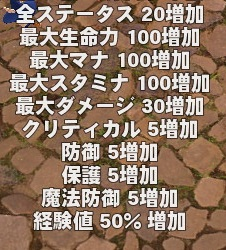 mabinogi_2014_08_02_002.jpg