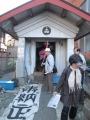 2014.3.16machi1
