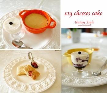 cheese cake (350x305)