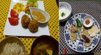 メンチ 豆腐 (350x191)