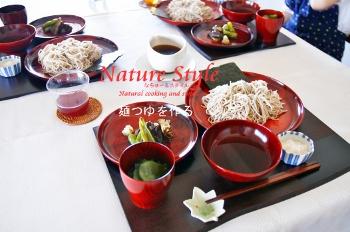 なちゅーる5麺つゆ (350x232)