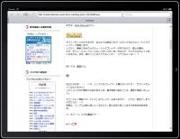 ipad_peek3.jpg
