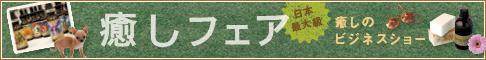 bnr_468x60_01.jpg