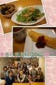 26料理教室真美さん