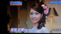 2田村さんが撮ったテレビ