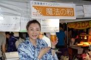 ビールと敬子