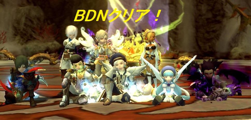 DN 2014-05-06 23-49-16 Tue