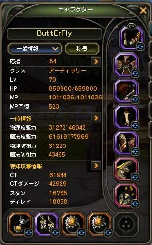 DN 2014-06-26 17-59-59 Thu