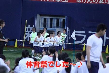 H1運動会 (10)