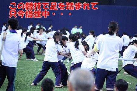 H1運動会 (11)