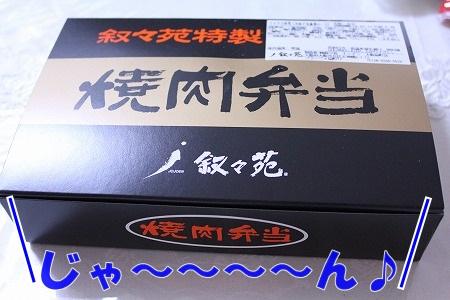 20140716x4 (3)
