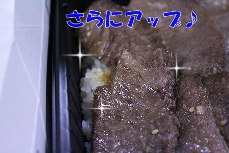 20140716x4 (8)