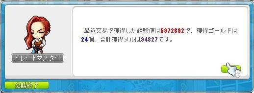 Maple11964a.jpg