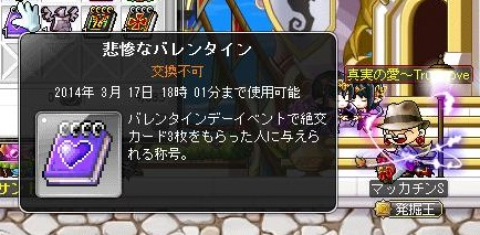 Maple11966a.jpg